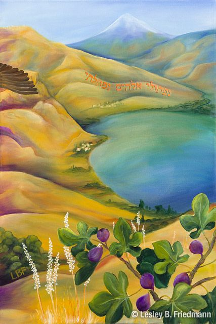 Naphtali from the 12 Tribes of Israel landscape paintings by Lesley Friedmann depicts the lands that the tribe dwelled in between the Sea of Galilee and Mount Hermon in the Land of Israel.
