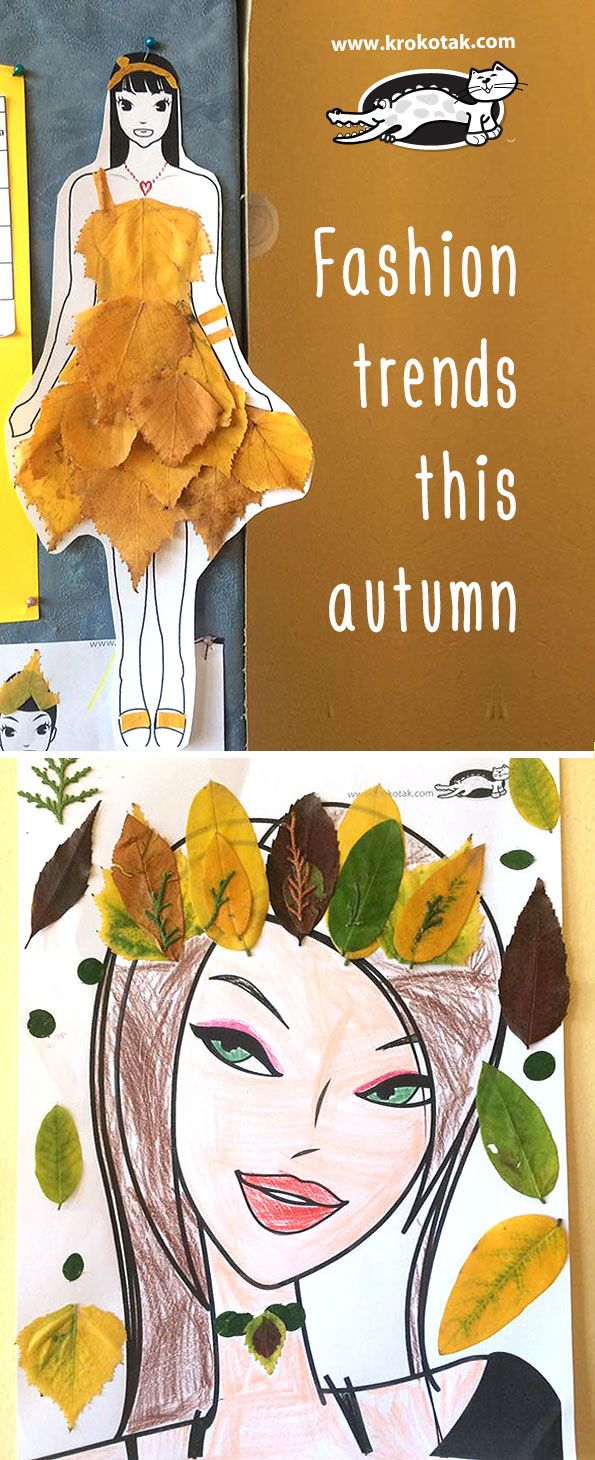 Fashion trends this autumn