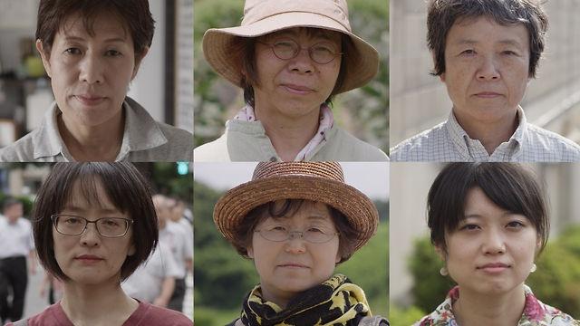 6人の日本人女性が、福島原発事故以降の汚染除去の現状、隠ぺいと嘘について包み隠さぬ本音を打ち明け、そして事故が彼女たちの人生、故郷、家族にどのような影響を及ぼしたかについて語ります。    概要:   福島第一原子力発電所で3基の原子炉がメルトダウンを起こしてから1年以上。さまざまな人々による大がかりな反原発運動が日本国内で拡大しつつあります。この運動がもっとも顕著なのは、おそらく福島県でしょう。そこでは地元の女性グループが勇敢にも立ち上がり、今世紀最悪の原発事故に対する日本政府の沈黙に抗議しているのです。国内メディアにほとんど無視されてきたこの勇敢な女性たちは、内気な県民性を脇へ押しやり、現在の日本における汚染除去の現状や隠ぺい、嘘、そして停滞した政治情勢について包み隠さぬ率直な意見を公表しています。立ち入り禁止区域内や周辺の荒れ果てた無人の村々の貴重な映像と共に、「福島の女たち」は3・11によって彼女たちの人生、故郷、家族がどのような影響を受けたのかについての驚くほど率直な見解を、彼女たち自身の声で伝えます。