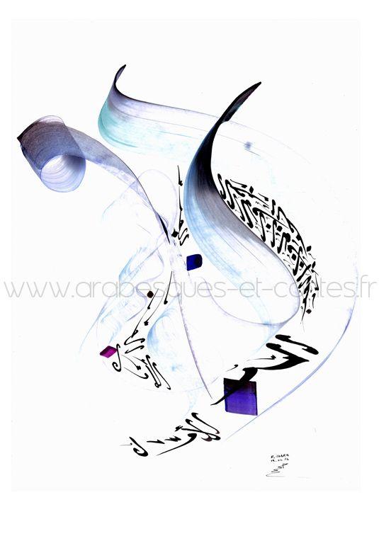 Calligraphie Arabe - Découvrez toutes les créations de calligraphie arabe de Zohra - Arabesques et Contes