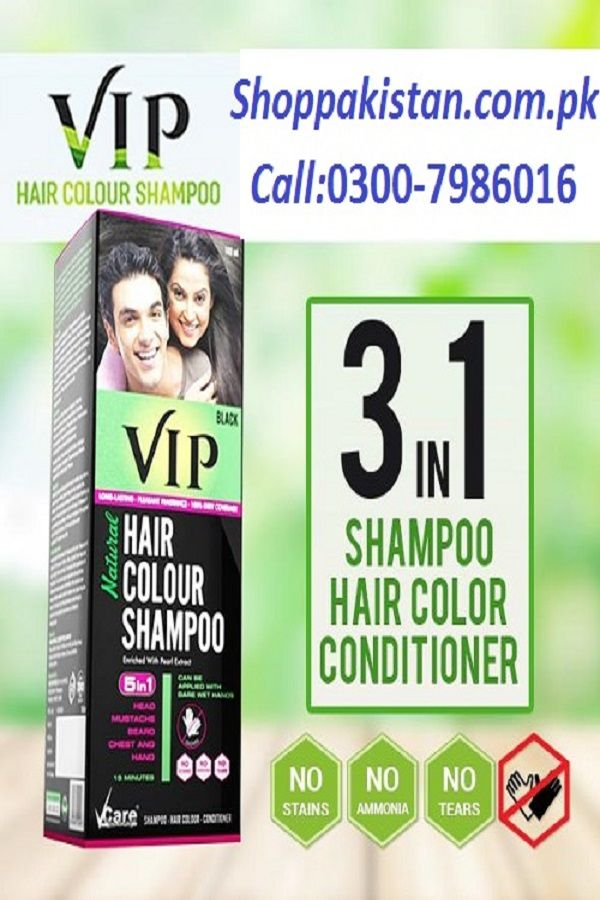 c257e40a0 Vip Hair Color Shampoo Price In Pakistan Three in one Product that can be  used as hair dye