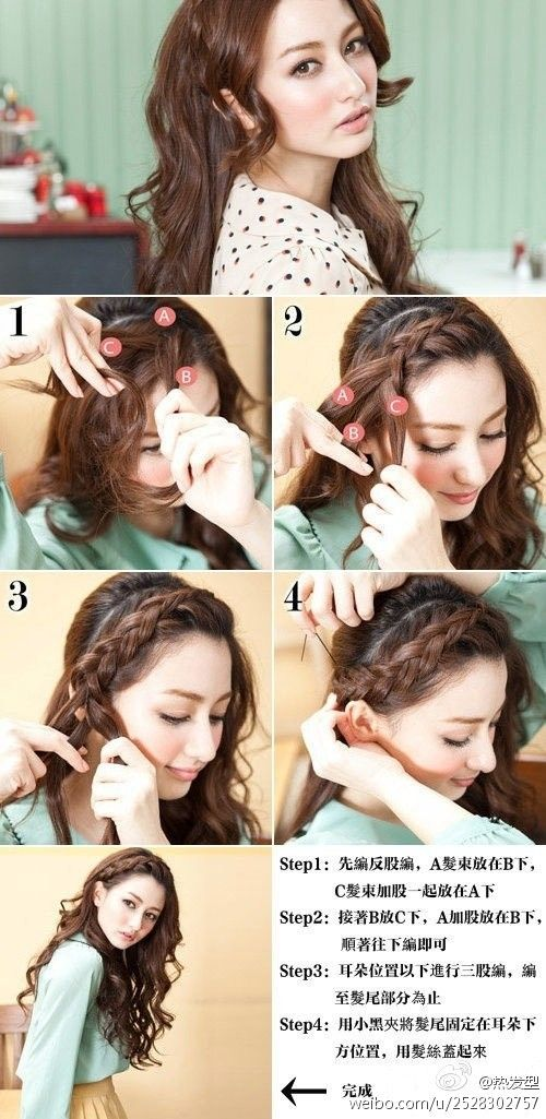 Terrific 1000 Images About Easy School Hairstyles On Pinterest Scene Hairstyles For Women Draintrainus