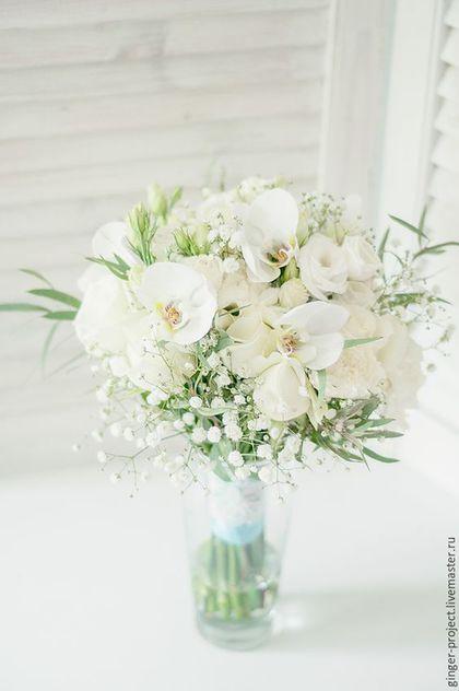 Wedding bouquet / Белый свадебный букет невесты из живых цветов