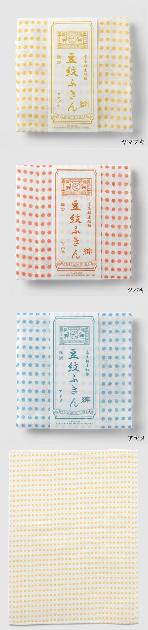 【豆紋ふきん(中川政七商店)】/奈良県の特産品である蚊帳生地。生活様式の変化によって需要が減少した蚊帳生地をなんとかものづくりに活かしたいという思いから蚊帳生地の特徴である「平織り」を活かした、機能的な「ふきん」を作りました。こちらはご好評いただいております、中川政七商店の注染手拭いの豆絞柄と同じデザインのふきん。