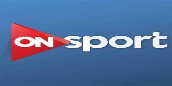 اضبط تردد قناة أون سبورت الجديد 2018 On Sport على النايل سات الناقلة لجميع مباريات الدوري العام المصري On Sport On Sport تردد أون Sport Radio Sports Sport 2