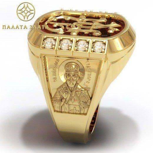 "Перстень ""Святой Николай Чудотворец"" с инициалами MN207"