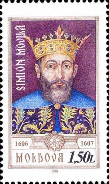Simion Movilă (1606 -1607)