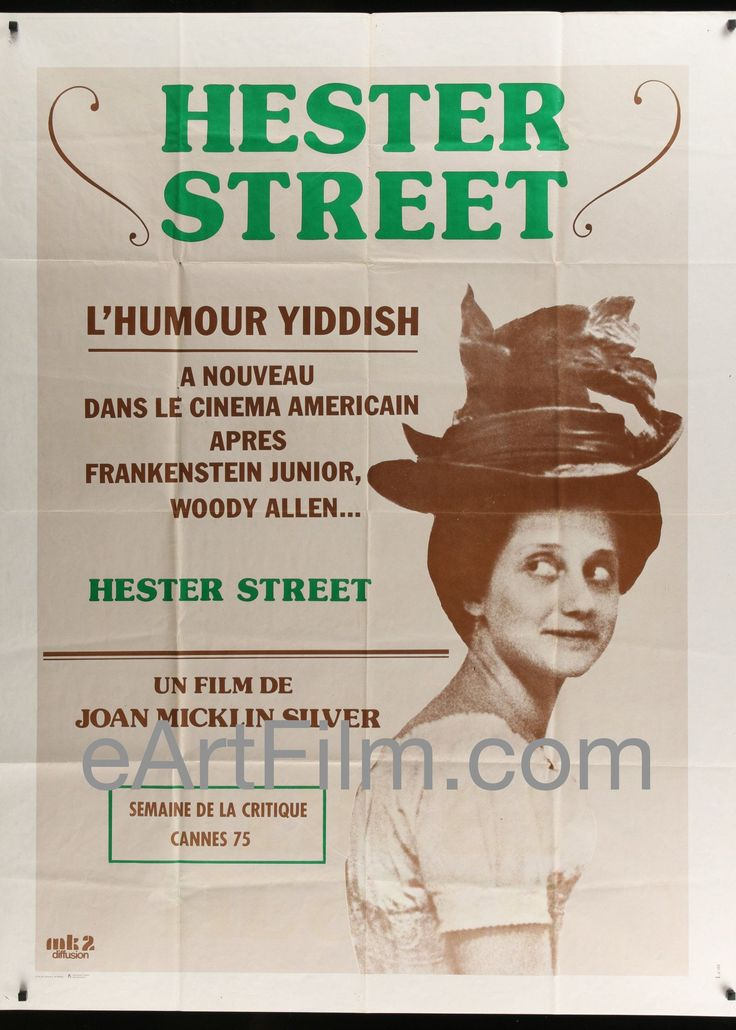 Happy Birthday #CarolKane https://eartfilm.com/search?q=carol+kane #actor #HesterStreet #unbreakablekimmyschmidt #CarnalKnowledge #whenastrangercalls #Gotham #movie #movies #poster #posters #film #cinema #movieposter #movieposters    Hester Street-1975-47x63-Carol Kane-Doris Roberts-Steven Keats-Mel Howard