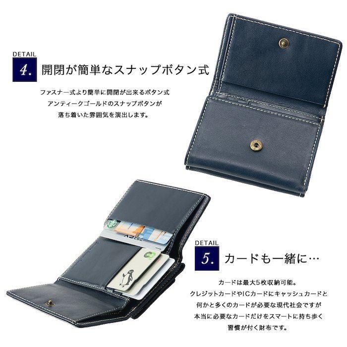 極小財布小さい財布本革コンパクト小さい財布BOX小銭入れスリムミニウォレットヴィンテージアンティークミニマリストレザーハンドメイドメンズレディース二つ折り財布三つ折り財布全3カラー