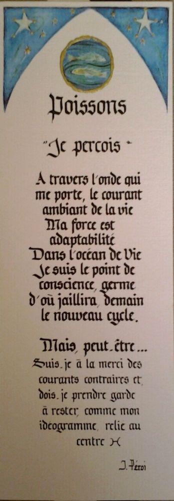 Signet Poisson
