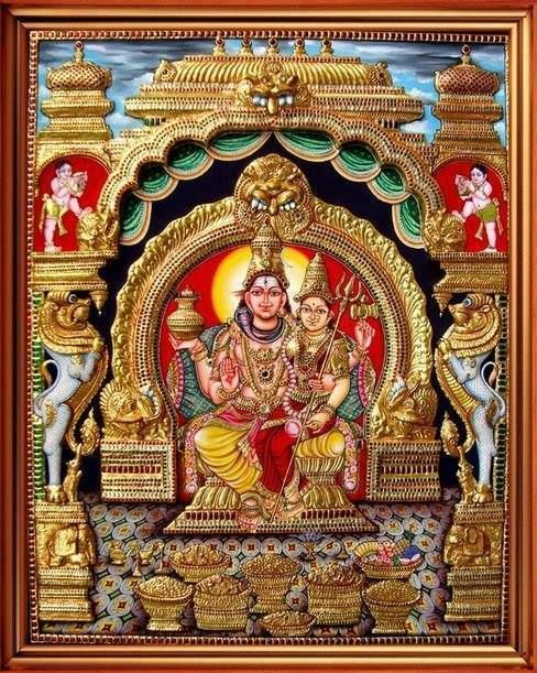 Shri Swarna Akarshana Bhairava