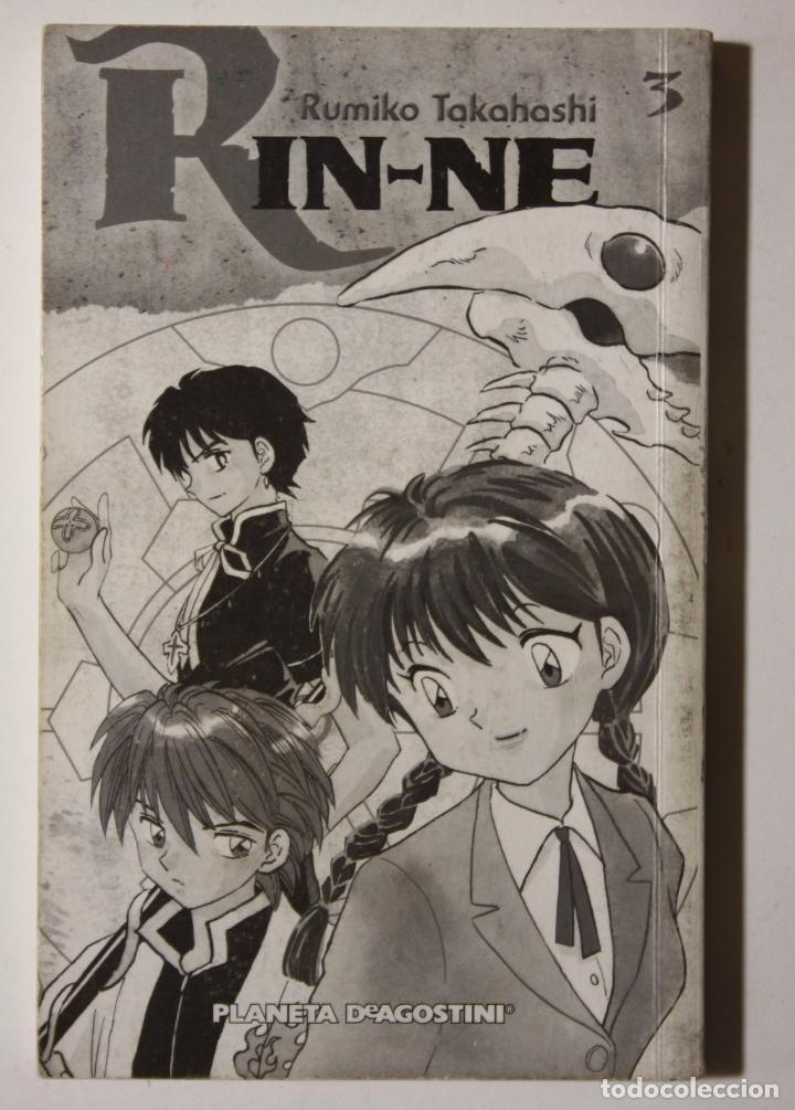 RIN-NE Nº 3 - RUMIKO TAKAHASHI (Tebeos y Comics - Manga)