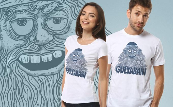 28.11.2012 tişörtü Gulyabani