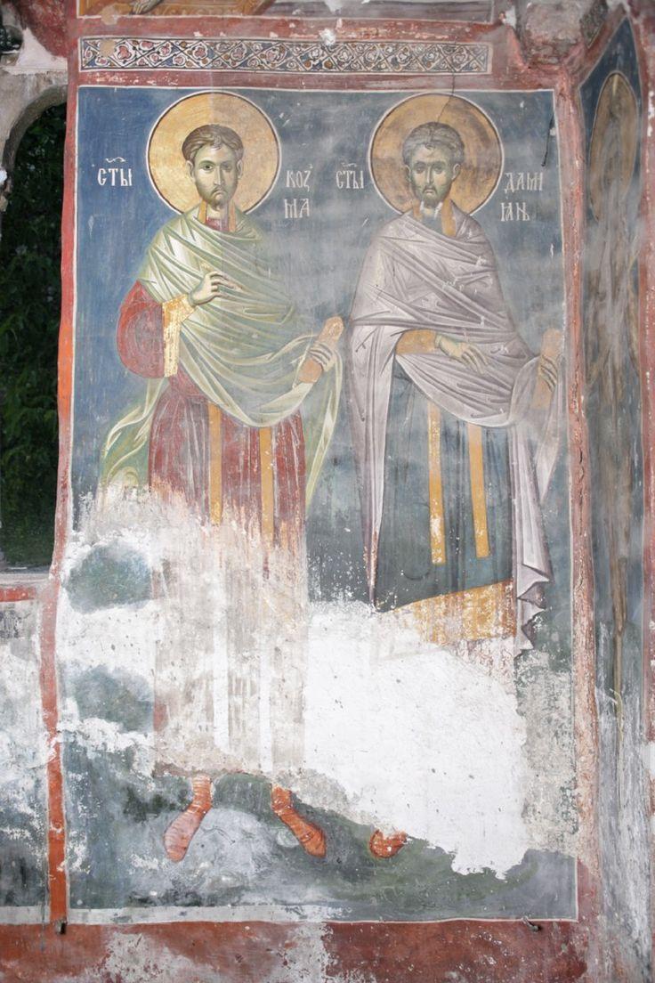 BLAGO | BLAGO: Patriarcato di Pec: San Cosma e San Damiano