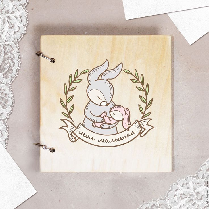 Купить Детские фотоальбомы в деревянной обложке - комбинированный, фотоальбом для ребенка, фотоальбом, блокнот, первый год жизни