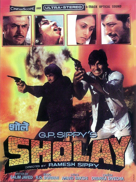 Sholay (1975): The movie that started it all - my love for movies and Amitabh Bachchan - this had it all - drama, action, comedy, tragedy and the finest performances from the cast - Amitabh, Sanjeev, Amjad, Dharmendra, Hema, Jaya! probably seen it over 12 times in the movie theatre! and the longest running movie at Maratha Mandir theatre in Bombay - ran there for 12 consecutive years!