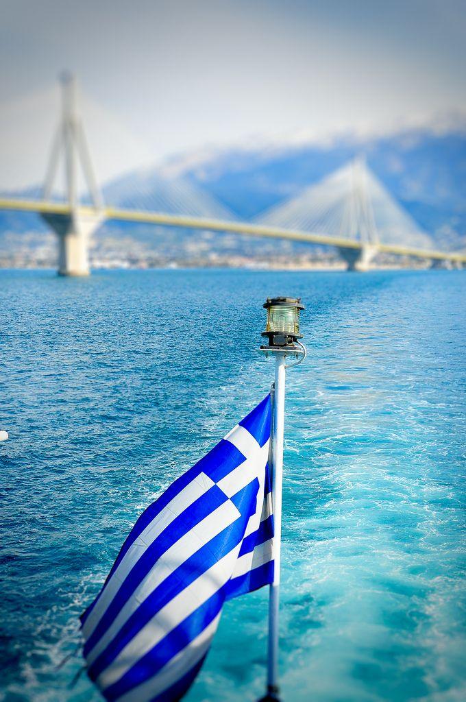 Rio Antirrio bridge + the Greek flag