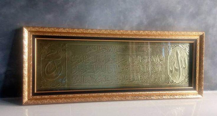 Jual Kaligrafi Kuningan Surat Al Fatihah - 09 - Kaligrafi kuningan murah yang cocok untuk menghiasi dinding rumah atau kantor anda. Kaligrafi indah berkwalitas dari bahan kuningan yang laris banyak diminati.