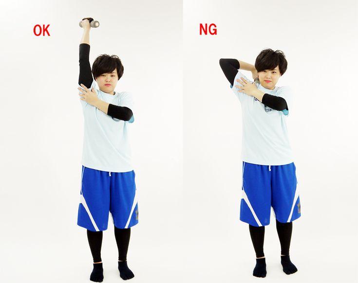 気になる二の腕。美しく引き締まった腕を作るためのトレーニングメニューをここではご紹介。写真でわかる解説付きです。ぜひトレーニングの参考にしてください。