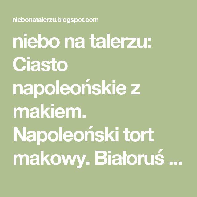 niebo na talerzu: Ciasto napoleońskie z makiem. Napoleoński tort makowy. Białoruś i Żenia.