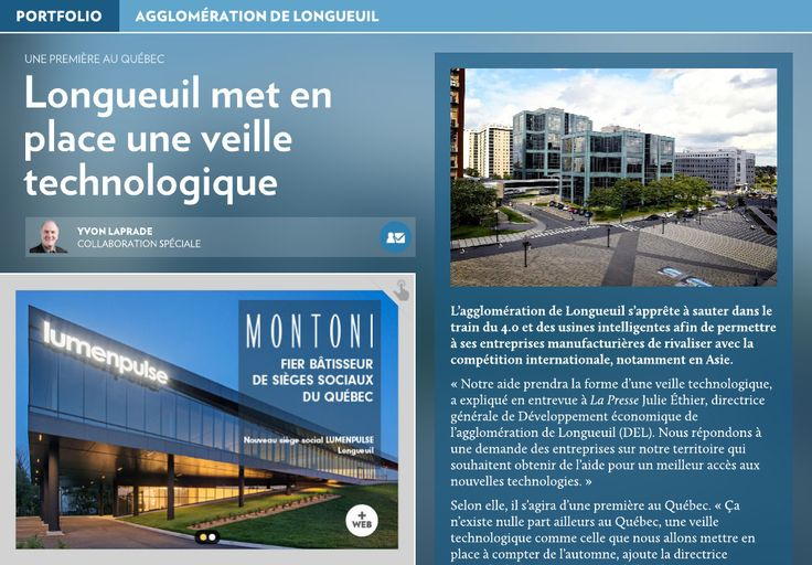 Longueuil met en place une veille technologique - La Presse+