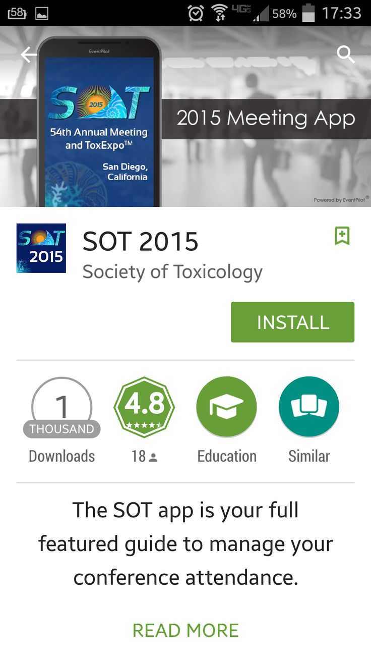 SOT 2015 Conference App Feature Graphic in the Google Play app store