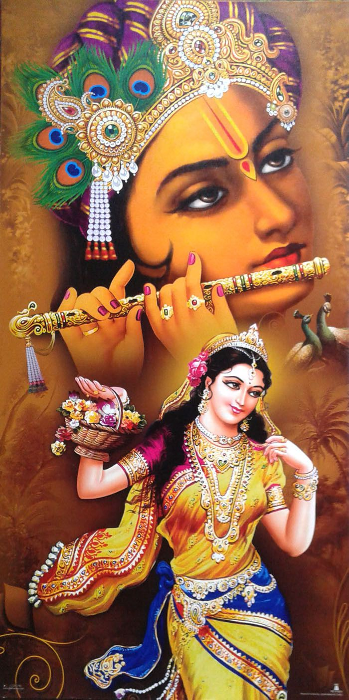 "Shri Radha thinking of Lord Krishna - POSTER (Exclusive Matte Paper 12""x24"") 
