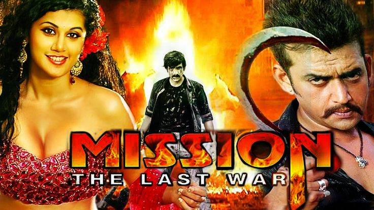 Mission - The Last War   2016   Hindi Dubbed Full HD Action