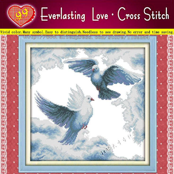 The peaceful white dove ,11CT accurate painting printed on fabric embroidery Cross Stitch kits DIY needlework Sets Free Shipping(China (Mainland))