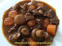 lábas, fazék, fakanál: Zöldséges marharagu