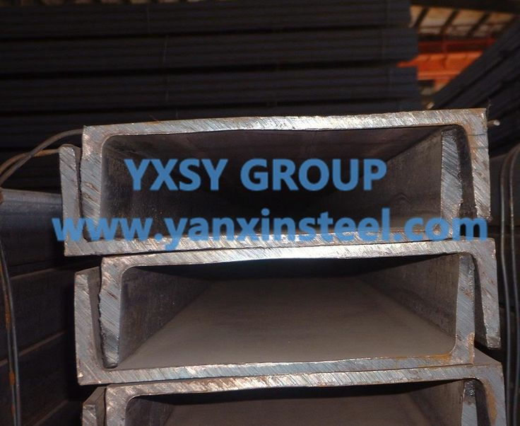 u channel steel,there are differnent shapes,Standard includes AISI, ASTM, BS, DIN, GB, JIS