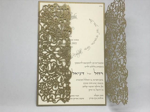Hebrew English Wedding Invitations: 376 Best Hebrew Jewish Wedding Invitations Images On Pinterest