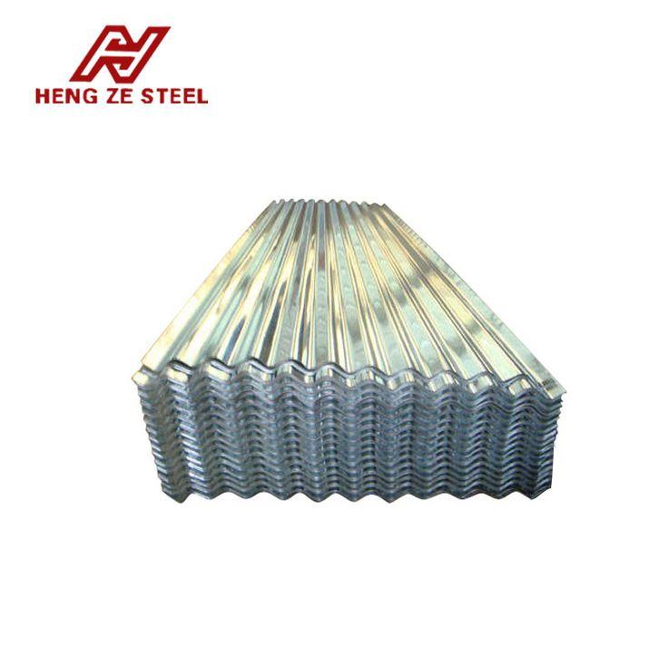 Wholesale rain-proof galvanized corrugated steel roofing sheet