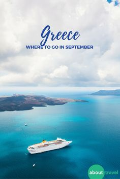 Where to go in September: Greece! The summer crowds have left and it's the perfect time to explore. Check out our guide to September events in Greece, here.