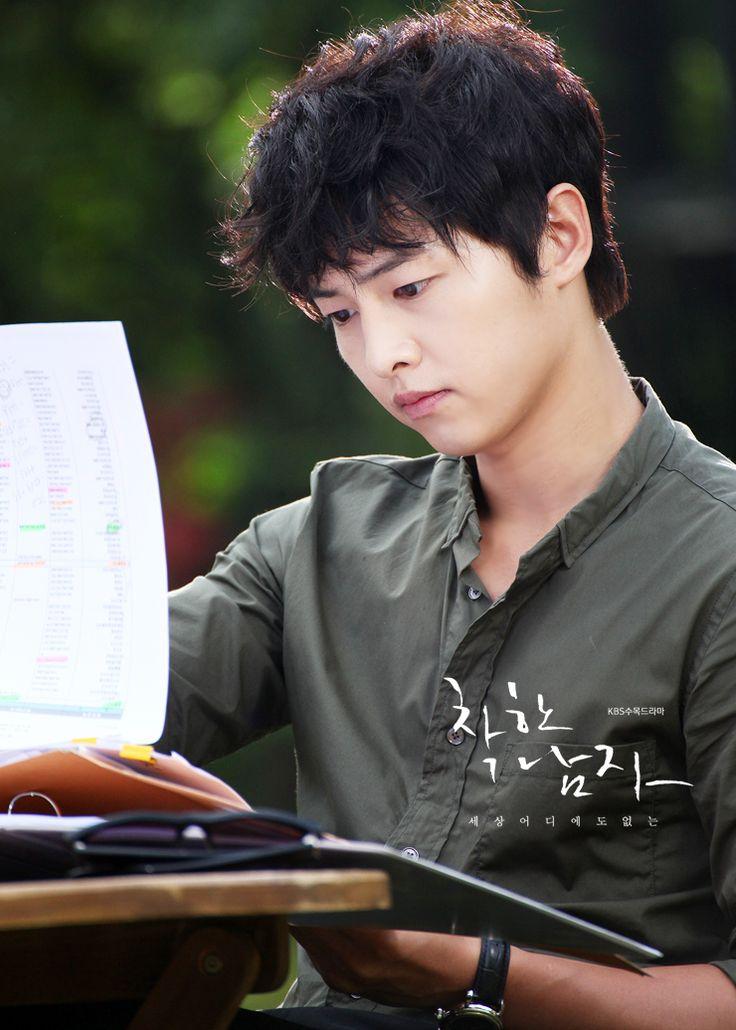 Song Joong Ki as Kang Ma Ru - Innocent Man (Nice Guy)