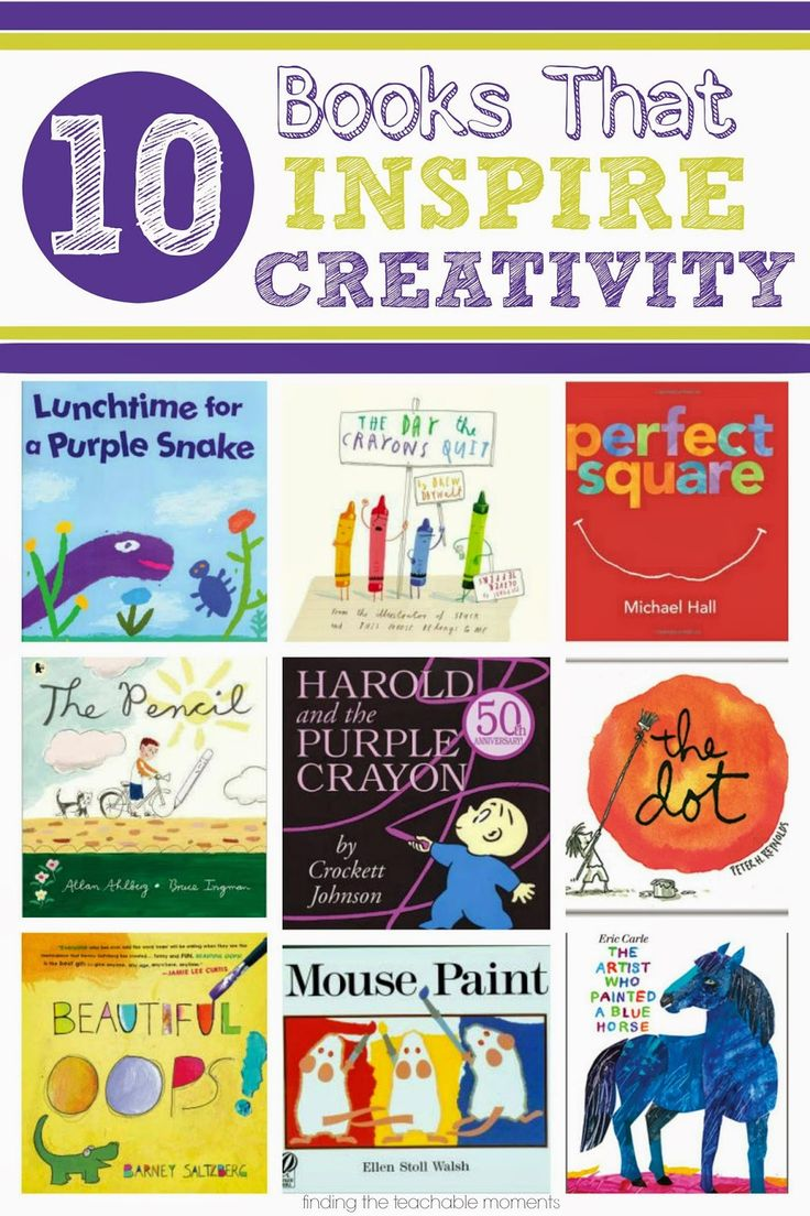 10 Children's Books That Inspire Creativity