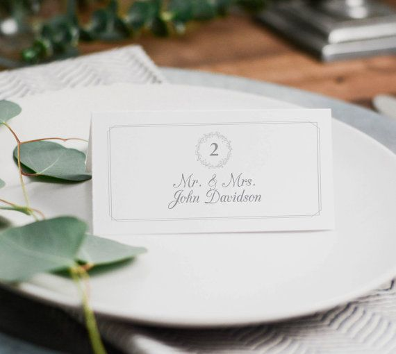 Printable Wedding Place Cards By Karlykdesign