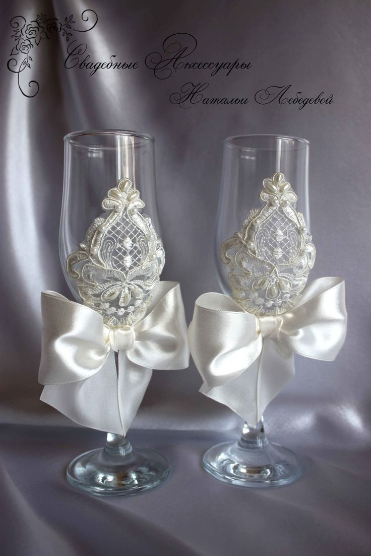 17 best images about altered wine glasses on pinterest for Wine glass decorations for weddings