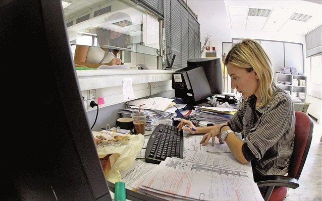 Τι θα εγγράφεται στο ηλεκτρονικό περιουσιολόγιο   naftemporiki.gr