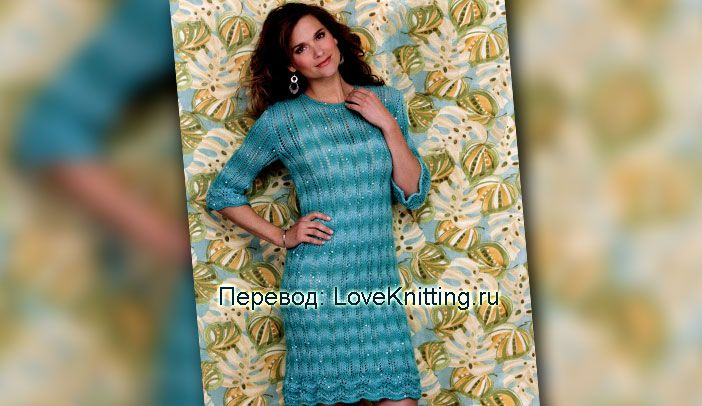 Платье ажурным узором | Loveknitting.ru