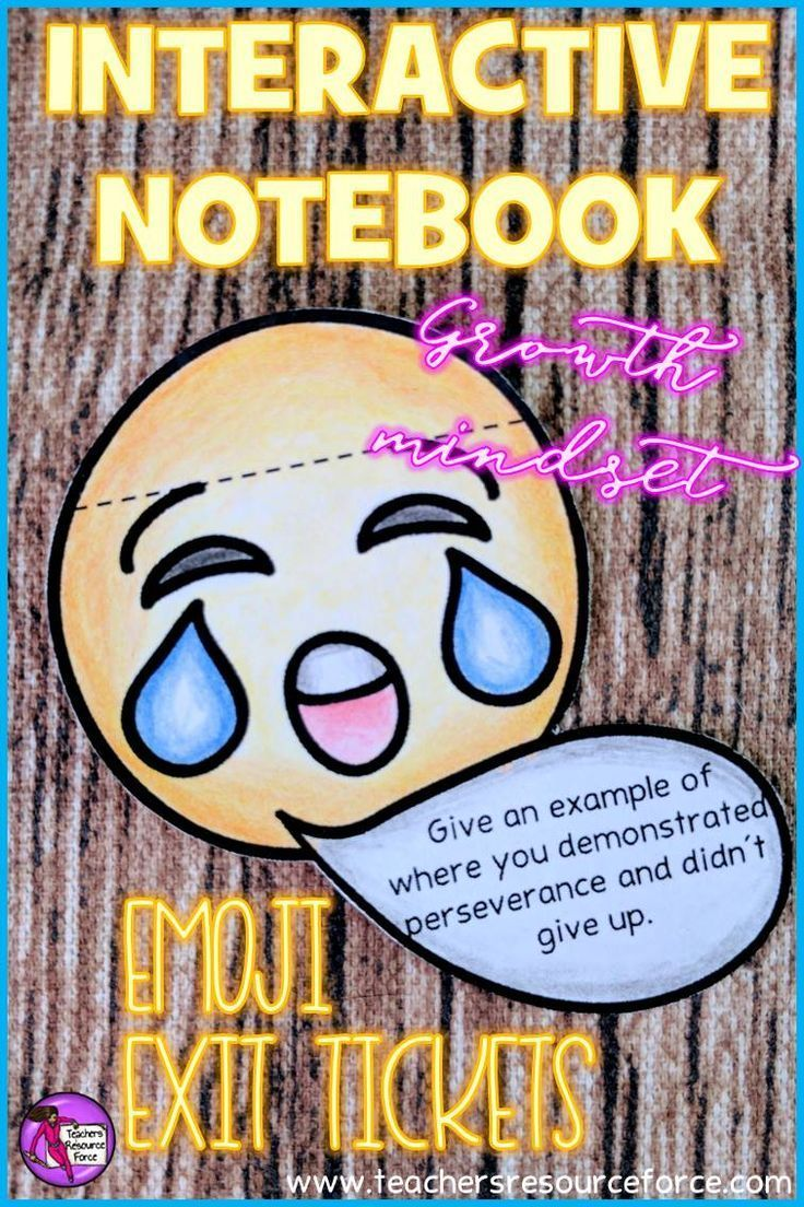Interactive Notebook Emoji Exit Tickets – ideal for Growth Mindset! They are a great way for students to reflect on their Growth Mindset behavior and thinking in a fun, interactive and relatable way! They also provide you with great feedback to assess student progression in your lesson that you can then use to plan differentiated lessons to suit their needs. @resourceforce