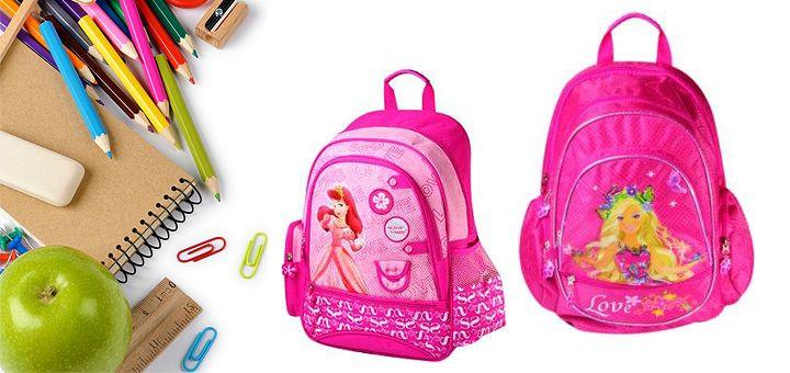 Школьная пора! Удобные, вместительные и модные школьные рюкзаки от Интернет-магазина «Belts»! Цена от 135 грн.