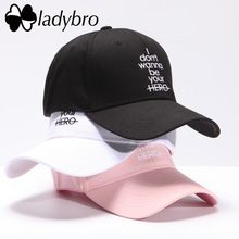 Ladybro Vrouwen Hoed Cap Mannen Casual Brief Ik Wil niet Worden Uw hero baseball cap snapback hoeden voor vrouwelijke dad hoed hiphop bot(China (Mainland))
