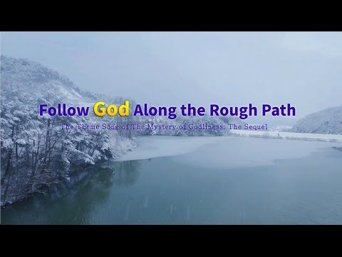Love God Without Complaints | Follow God Along the Rough Path (Official Music Video) | The Church of Almighty God     #Religion #Persecution #China #life #EasternLightning #Salvation #Prayer #video #film #words #God #testimony #Amen #hymn #gospel #faith