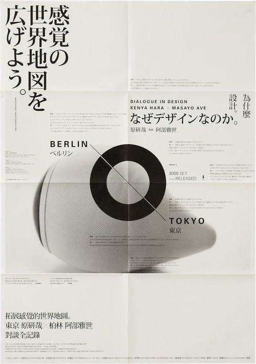 http://thisispaper.com/Wang-Zhi-Hong-Selected-works
