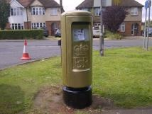 My cousin Victoria's gold postbox