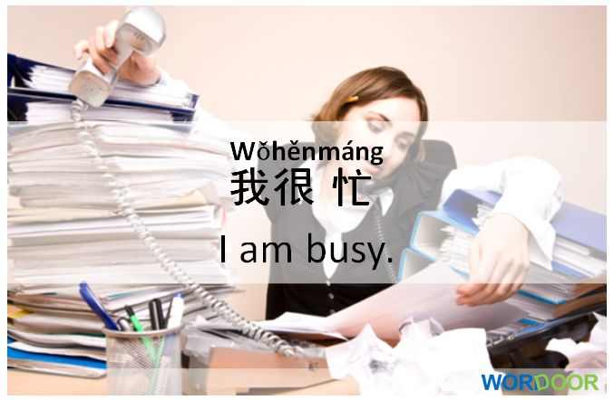 Chinese Daily Sentences – Have you been busy recently? Why?