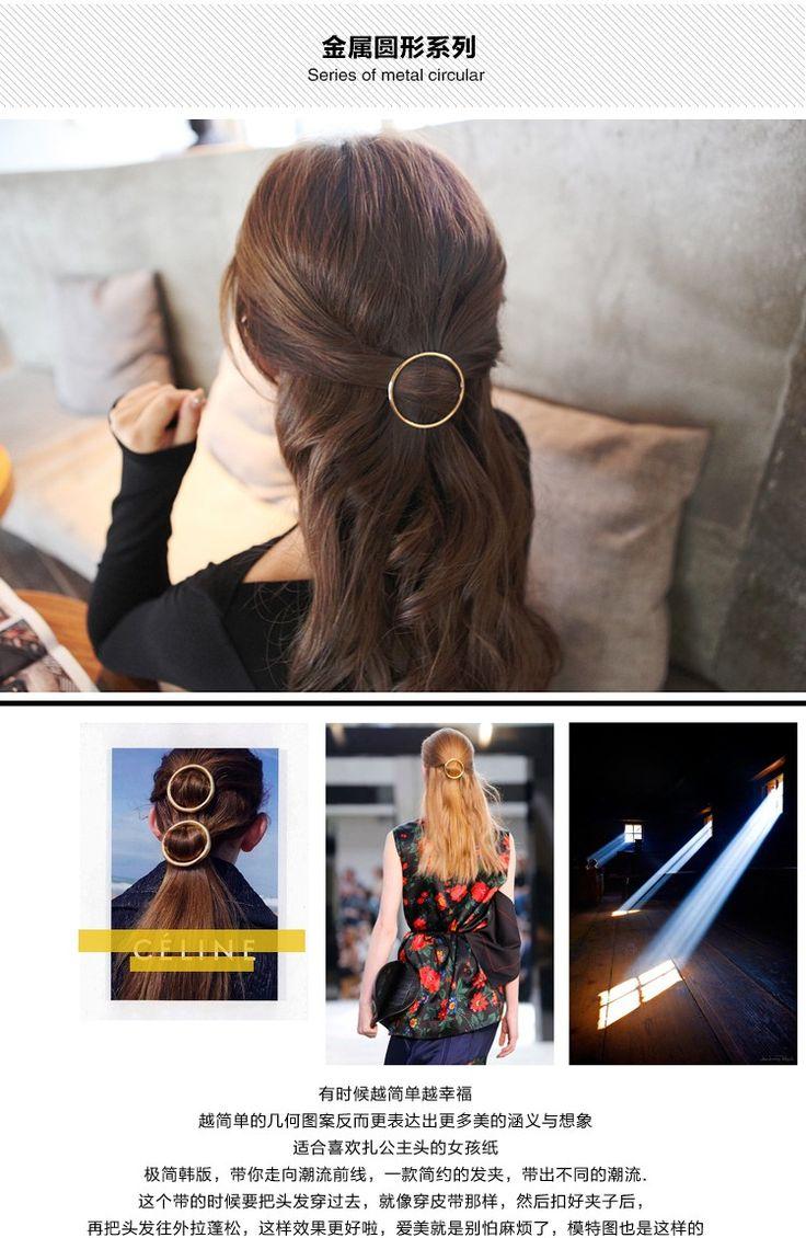 Fashion Hair Barrette Hairpins Hair Clips Accessories For Women Girls Hairgrip…