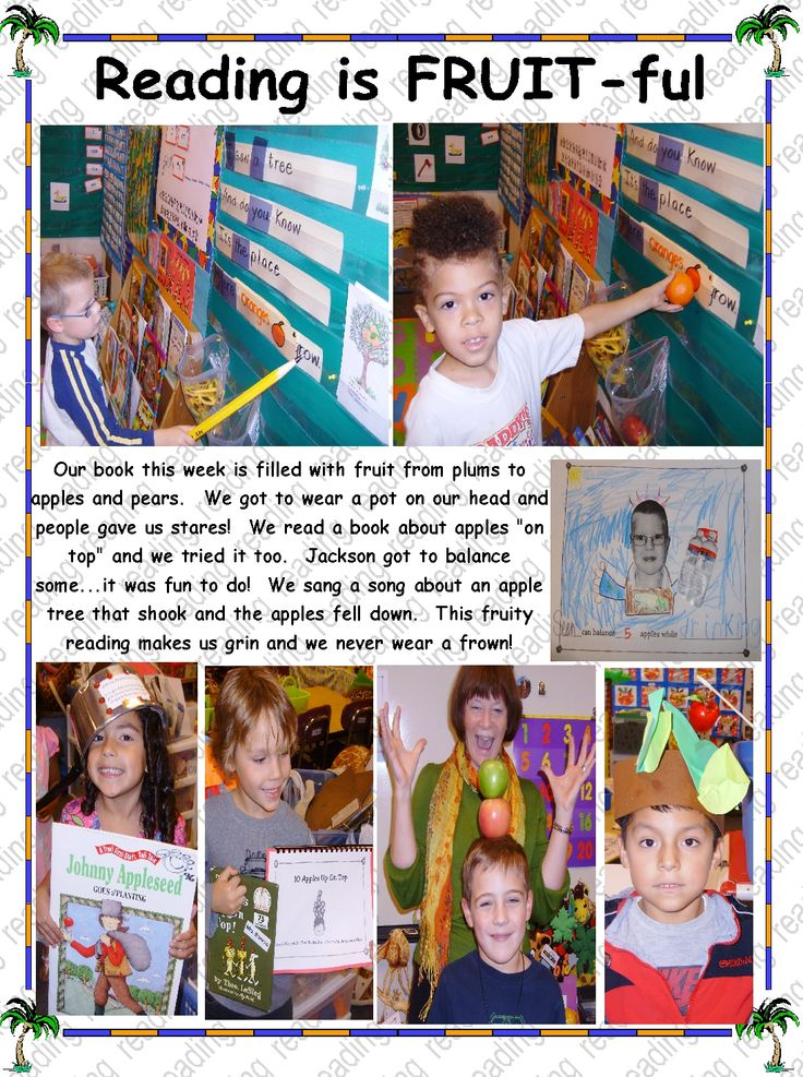 We read and act out TONS of stories