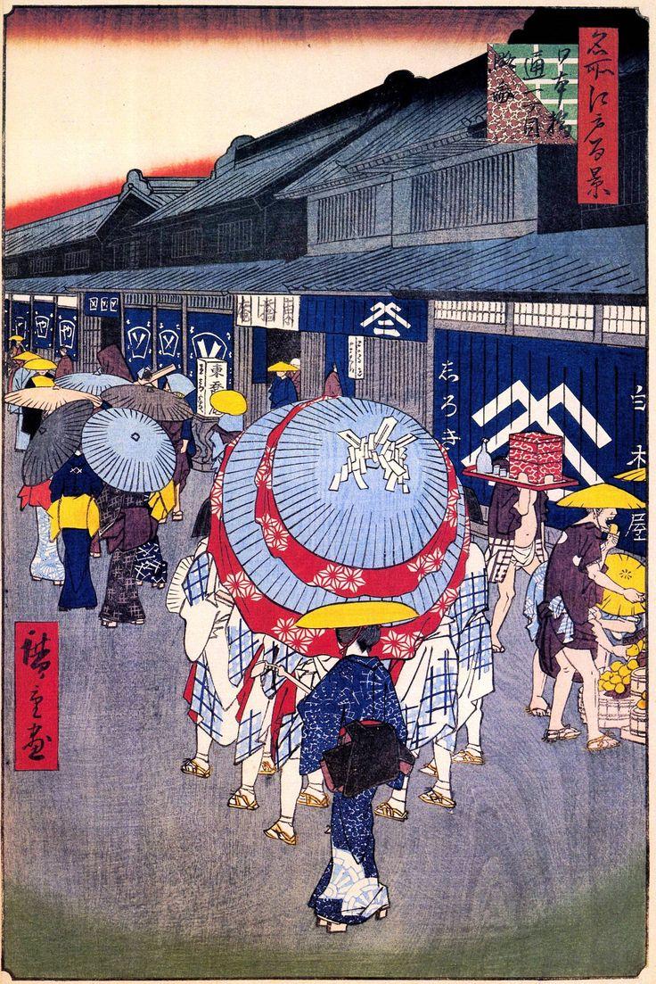 by Hiroshige Utagawa -Edo town in the Summer「名所江戸百景・夏の部」歌川広重